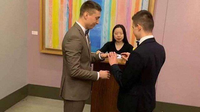 Одностатева пара з України зареєструвала шлюб у США