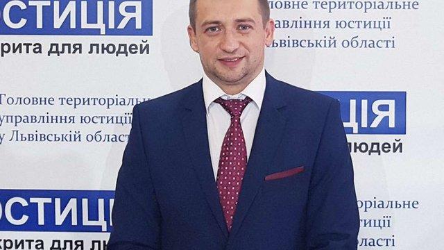 Керівник управління юстиції Львівщини звільнився  з посади через шість місяців
