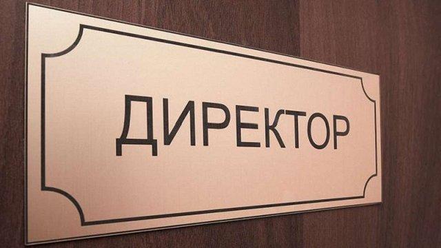 Директор школи на Тернопільщині 4 роки отримував зарплату за фіктивну працівницю