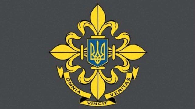 В Україні затвердили символіку Служби зовнішньої розвідки