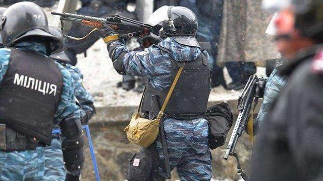 Юрій Луценко повідомив про завершення слідства у справі розстрілів на Майдані 2014 року