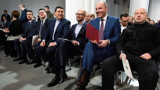 «Народний фронт» почав підготовку до майбутніх парламентських виборів