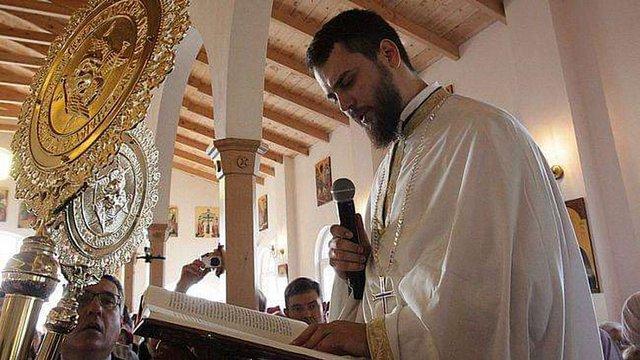 В Україні офіційно з'явився постійний представник Вселенського патріарха