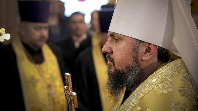 Главу Православної церкви України Епіфанія інтронізували