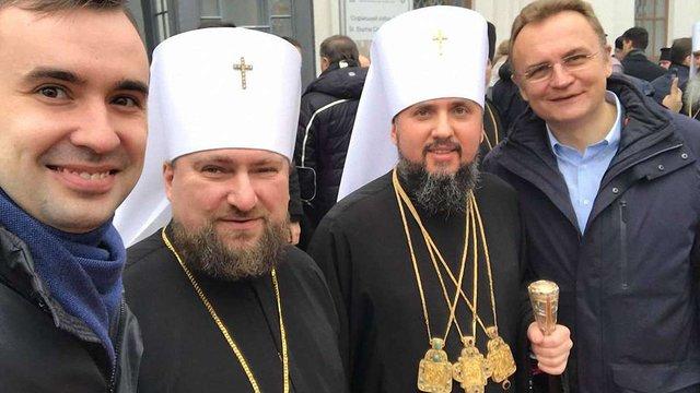 Мер Львова взяв участь у церемонії інтронізації глави ПЦУ Епіфанія