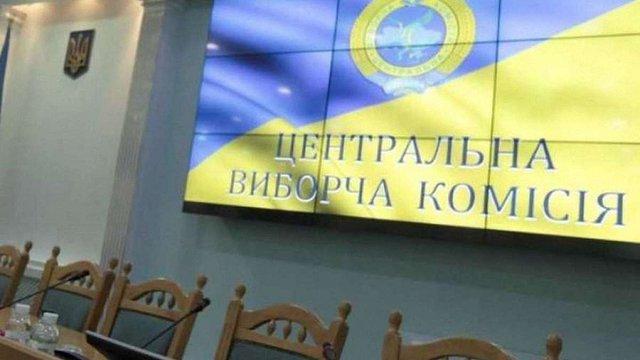 Надія Савченко попросила ЦВК зареєструвати її кандидатом у президенти без грошей