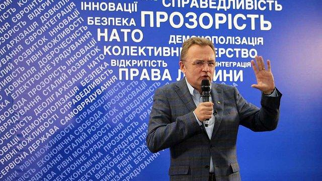 З'їзд «ДемАльянсу» підтримав Садового на виборах президента