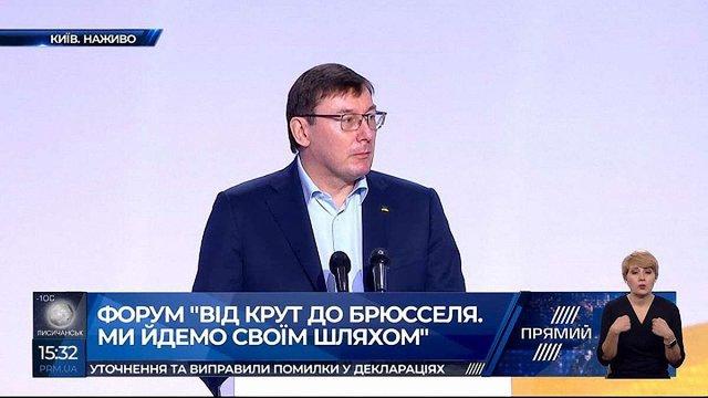На Юрія Луценка написали скаргу через його участь у передвиборчому форумі Порошенка