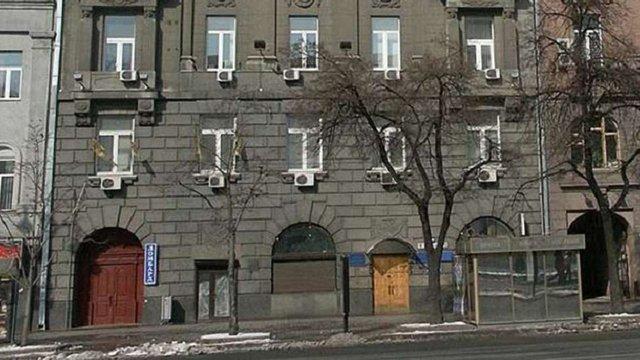 Національна спілка журналістів України заявила про обстріл свого офісу в Києві