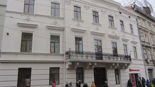 У Львові відреставрували пам'ятку, в якій жив Євген Петрушевич