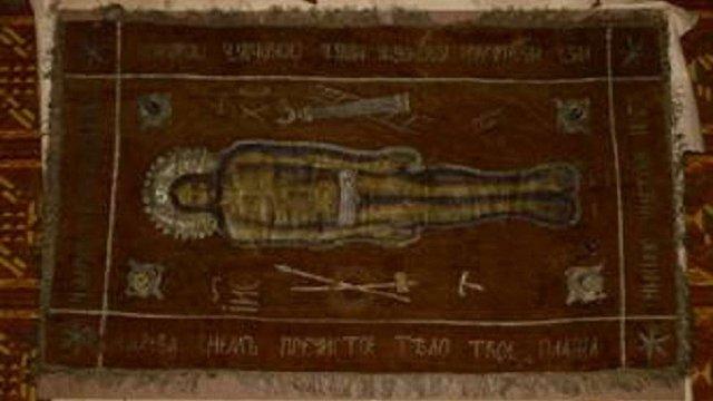 УПЦ (МП) повернула музею Плащаницю ХІХ століття