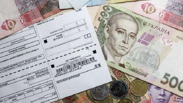 Уряд схвалив виплати субсидій готівкою
