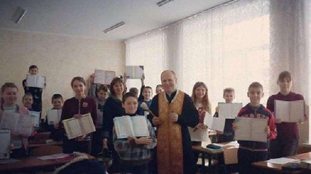 На Тернопільщині священик УГКЦ освятив школярам щоденники
