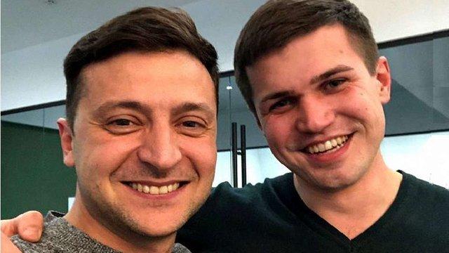 Син екс-депутата від «Свободи» став представником Зеленського на Львівщині