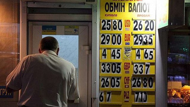 Низка українських банків запровадили послугу онлайн-обміну валют