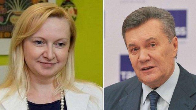 Елітну квартиру Віктора Януковича в Києві передали тимчасовому розпоряднику