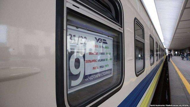 Потяг «чотирьох столиць» можуть продовжити до Таллінна влітку цього року