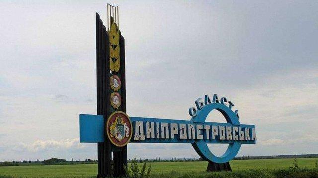 Верховна Рада скерувала в КС закон про перейменування Дніпропетровської області на Січеславську