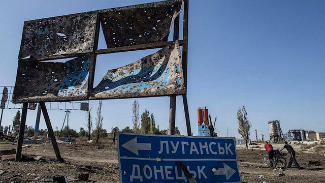 Президент України затвердив межі окупованих районів Донбасу
