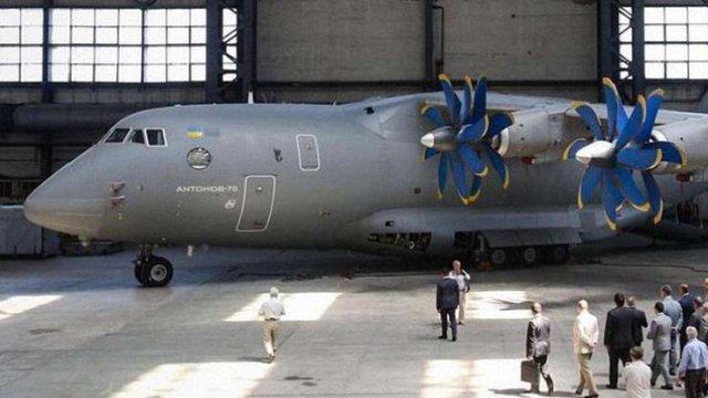 «Антонов» у 2019 році відновить виробництво літаків Ан-148, Ан-158 і Ан-178