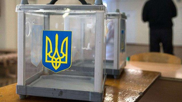 В Україні завершили реєстрацію кандидатів у президенти, їх буде 44
