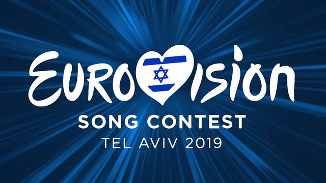 Визначені перші фіналісти національного відбору «Євробачення 2019»