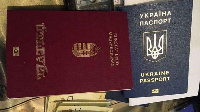 Угорщина порушила 370 справ проти українців через шахрайство із отриманням паспортів