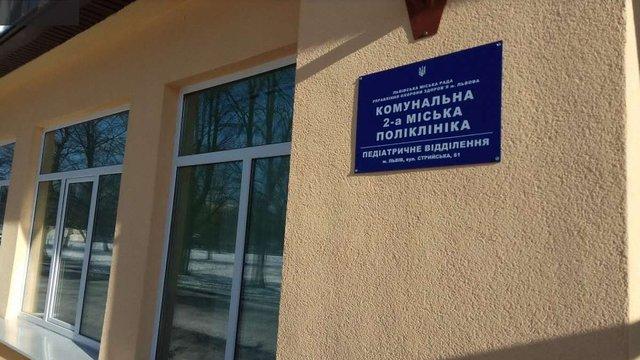 Міністерство оборони виселяє дитячу поліклініку з приміщення у Львові