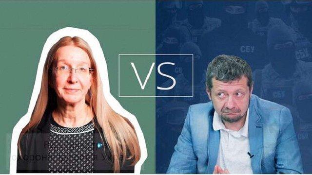 Прихильники Супрун надіслали в ГПУ понад 3 тис. запитів щодо зняття недоторканості з Мосійчука