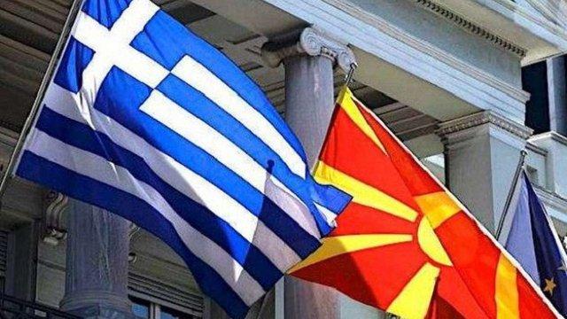 Македонія офіційно змінила свою назву на Північну Македонію