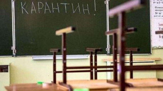 У понад двох десятках навчальних закладів Львова оголосили карантин
