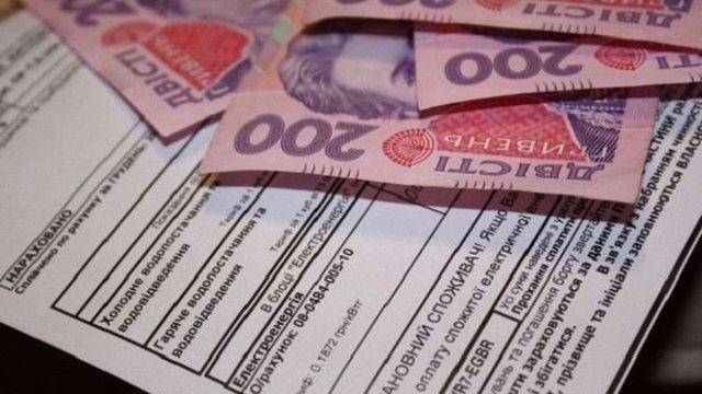 У Кабміні розповіли, коли і як можна буде отримати на руки гроші від монетизації субсидій