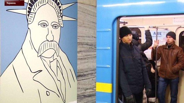 Підозрюваний у хуліганстві порізав ножем портрети Тараса Шевченка у метро Києва