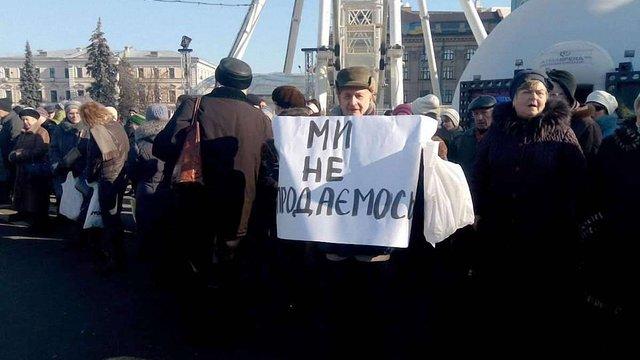 У Києві люди за гроші вийшли на мітинг проти проплачених мітингів