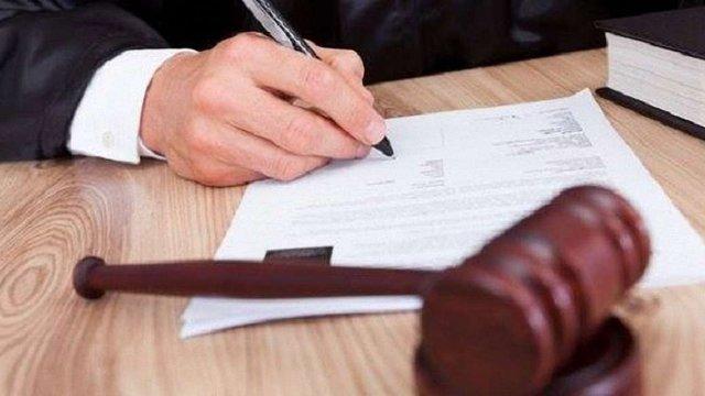 34-річного львів'янина засудили до довічного ув'язнення за умисне вбивство