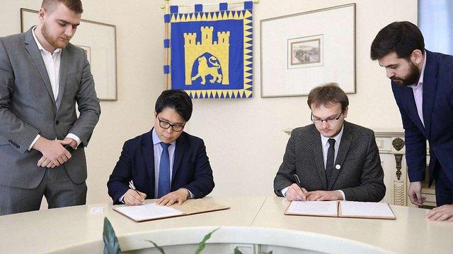 У Львівській міськраді підписали меморандум про співпрацю у сфері технологій