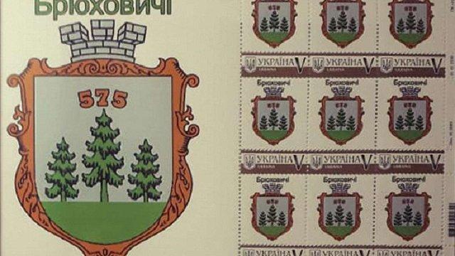 Мешканці Брюховичів до ювілею селища розробили власну поштову марку