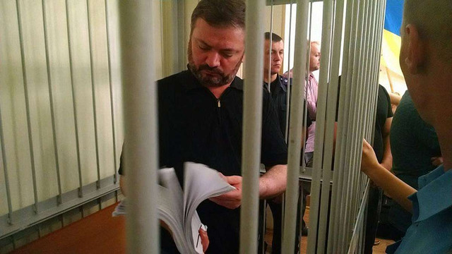Екс-депутат Верховної Ради відсудив 9,6 тис. грн за незаконне затримання через сепаратизм