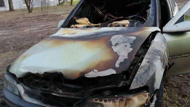 На Волині спалили автомобіль інспектора Держпраці