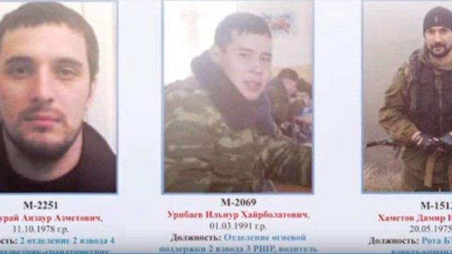 Український центр «Миротворець» виманив особисті дані 300 російських найманців
