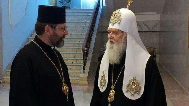 Філарет закликав греко-католиків відмовитися від прощі до Софії Київської