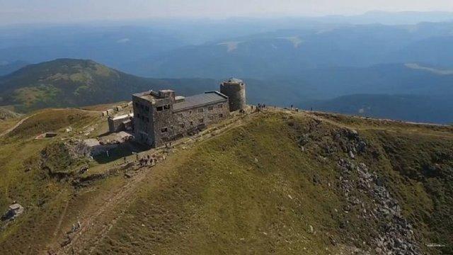 ЄС дасть понад 1 млн євро на відновлення обсерваторії на горі Піп Іван в Карпатах