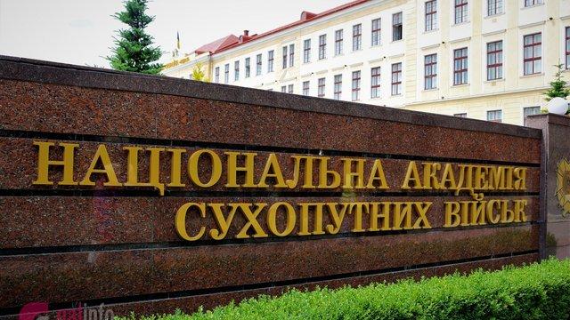 Тендер Академії сухопутних військ на 4 млн грн виграв підприємець з підробленими документами
