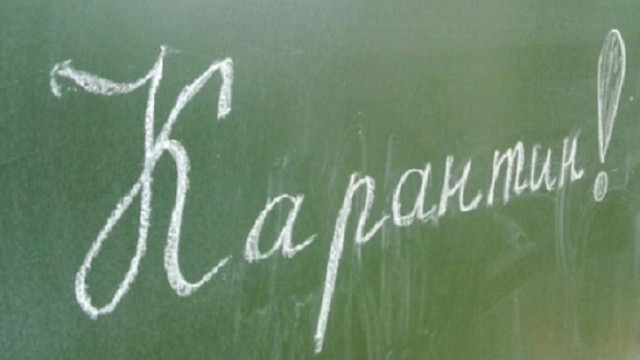 У чотирьох школах Львова призупинили навчання до кінця тижня