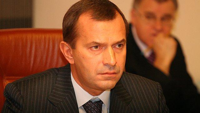 Рада послів ЄС вирішила остаточно скасувати санкції проти Андрія Клюєва