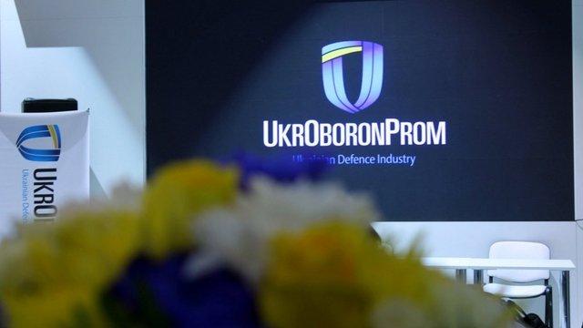 «Укроборонпром» відсторонив директорів двох заводів після журналістського розслідування