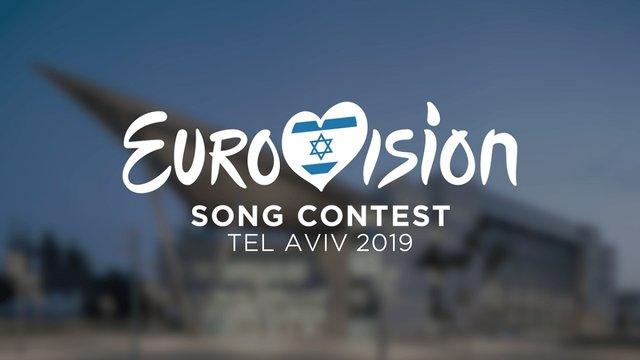Україна відмовилась від участі у Євробаченні-2019