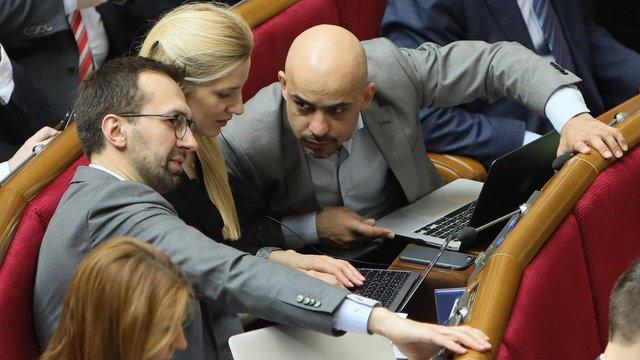 Найєм, Лещенко і Заліщук оголосили про вихід з парламетської фракції БПП