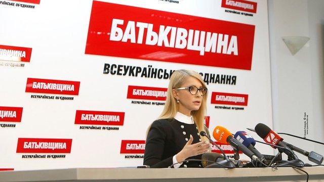 Партія «Батьківщина» отримала мільйони гривень від сумнівних донорів