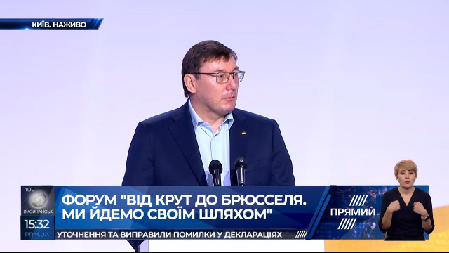Дисциплінарна комісія відмовилася відкрити справу щодо Луценка за агітацію за Порошенка